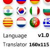 Language translator - 160x115